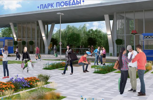 Транспортно-пересадочный узел «Парк Победы» © ГАУ «НИ и ПИ Градплан города Москвы»