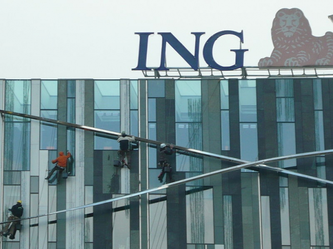 ING офисный комплекс. Фото: Jázmina via Wikimedia Commons. Лицензия GNU Free Documentation License, Version 1.2