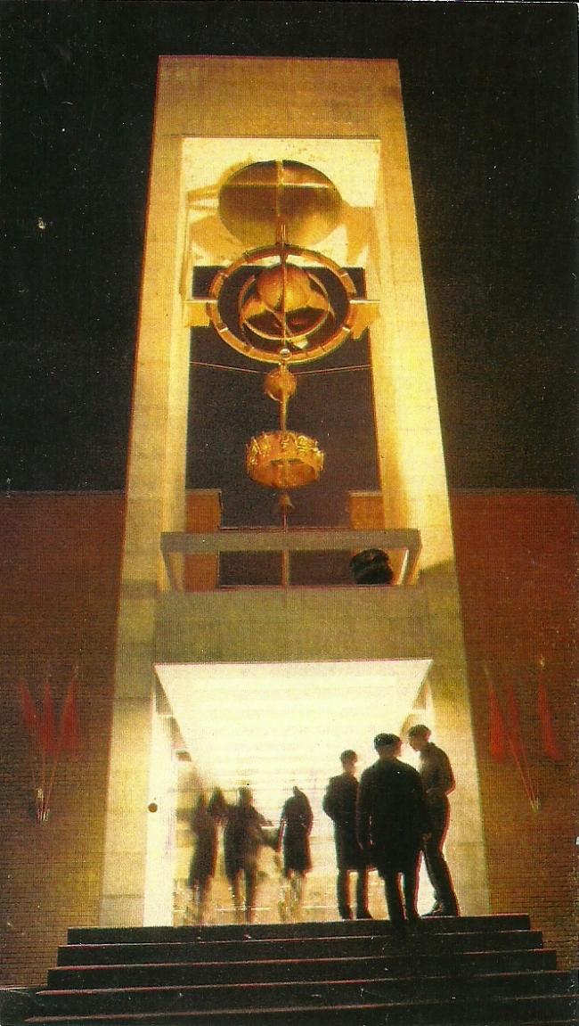 Ночной вид портала. Страница журнала «Огонек». 1972 г.
