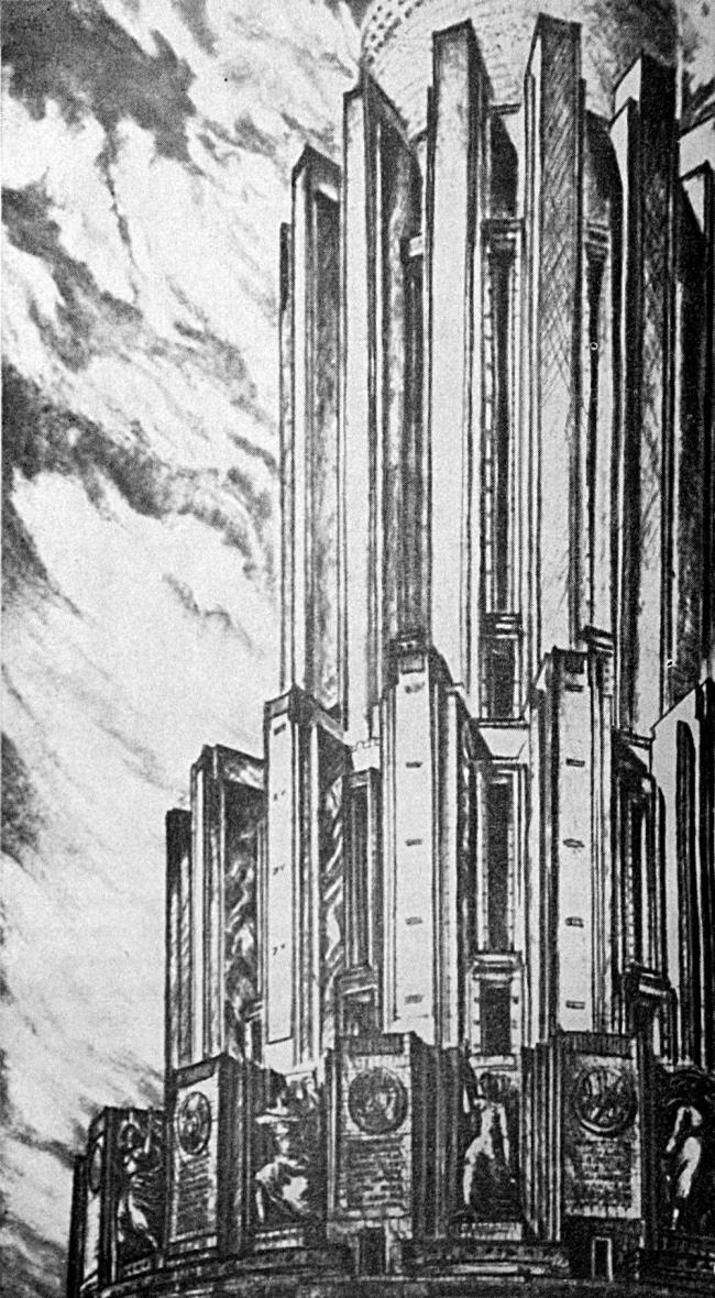 12. Проект Дворца Советов, Б.М.Иофан, 1942