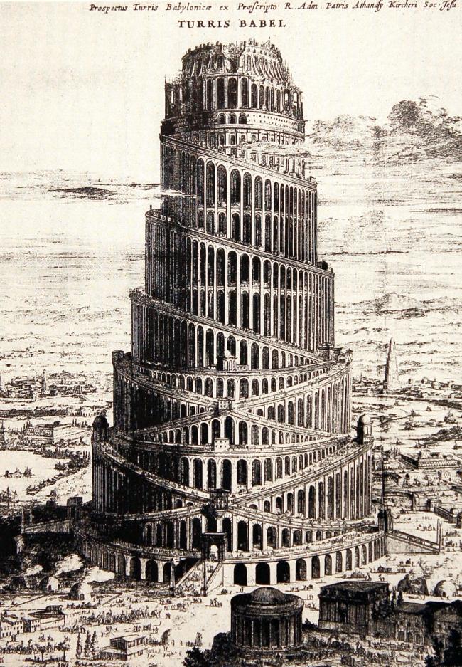 5. Вавилонская башня, А. Кирхер, 1679
