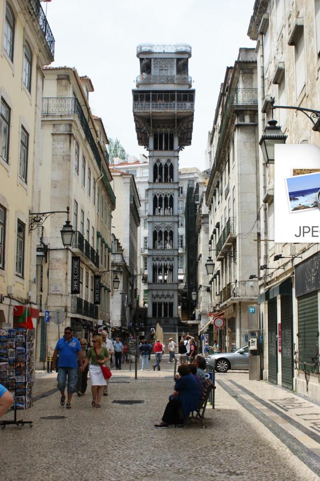 Исторический центр Лиссабона