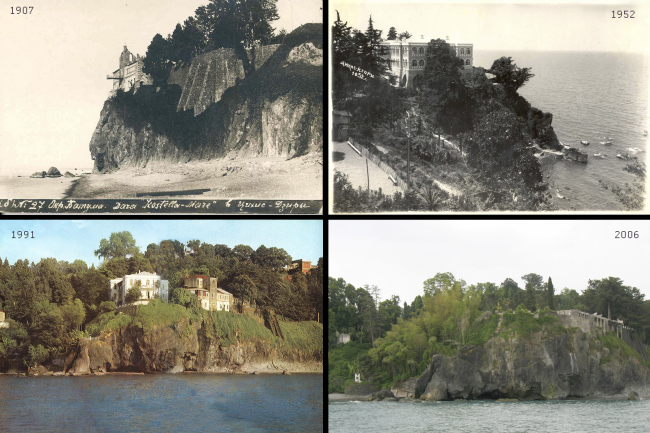 Дача Castello Mare и пансионат «Наука» в Цихисдзири, архивные фото.