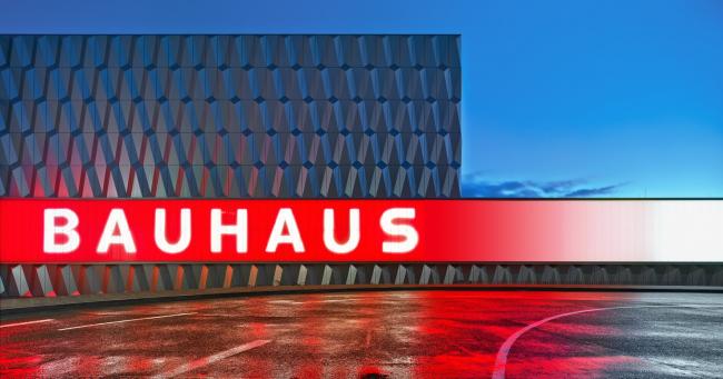 Магазин Bauhaus Берлин-Халензе © Stefan Müller