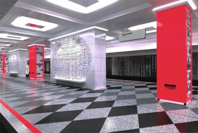 Станция метро «Рассказовка» © Ленметрогипротранс. Предоставлено пресс-службой «Москомархитектуры»