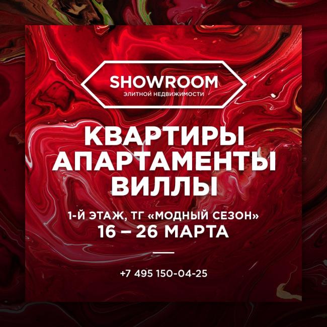 Источник: showroom-realty.ru