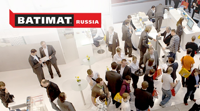 В рамках выставки Batimat Russia 2017 пройдет семинар на тему «Теплоизоляционная оболочка. Снижение влияния тепловых мостов». Фотография предоставлена компанией Schöck