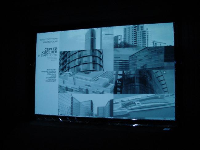Архитекторы года в проекции: Сергей Киселев и партнеры