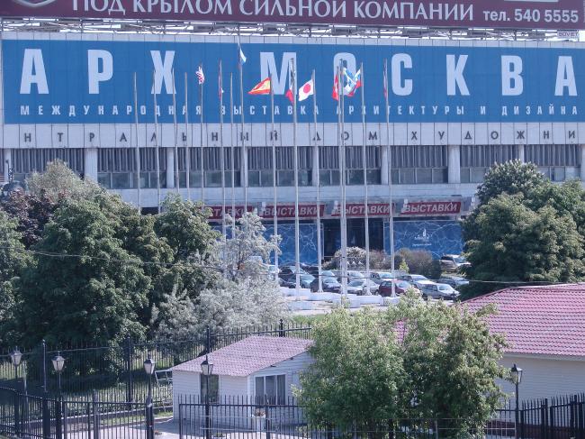 XIII Арх Москва в ЦДХ Фотографии Ю.Тарабариной