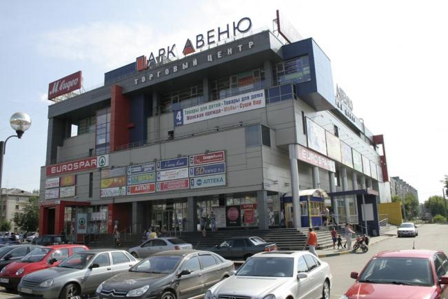 Торговый центр «Парк Авеню» на улице Веденяпина © Мастерская Пестова и Попова