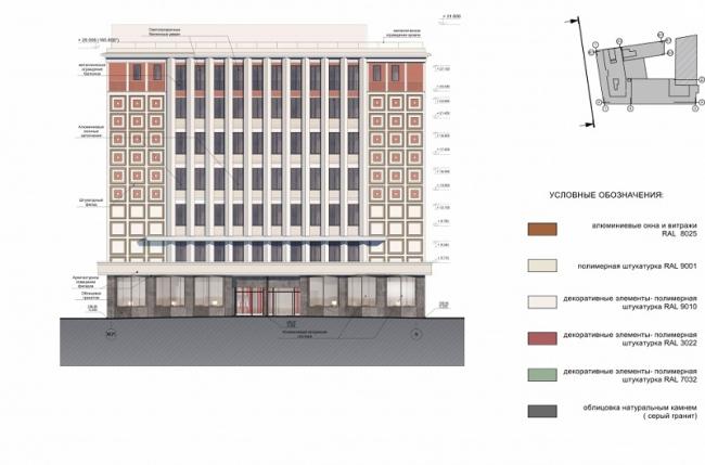 Реконструкция комплекса АТС под гостиницу. Фасад © ООО «Спектрум-Холдинг». Предоставлено пресс-службой «Москомархитектуры»