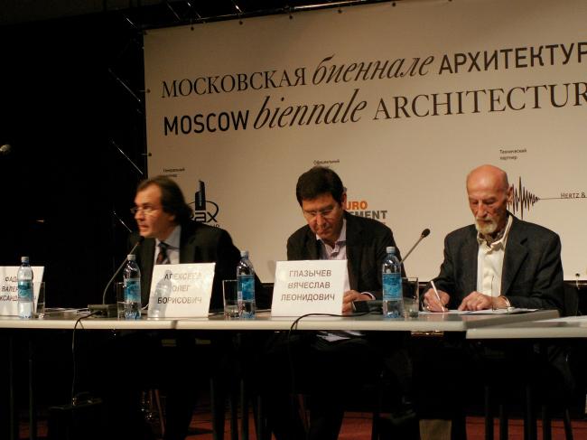 Выездное заседание Общественной палаты РФ 27.05.2008