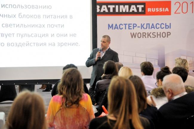Андрей Шаронов, заместитель генерального директора российской компании «ЭСКО «Новый Свет». Фотография предоставлена организаторами конкурса