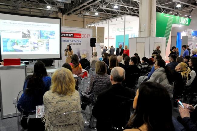 Татьяна Элиэзер, менеджер по маркетингу компании HP. Фотография предоставлена организаторами конкурса