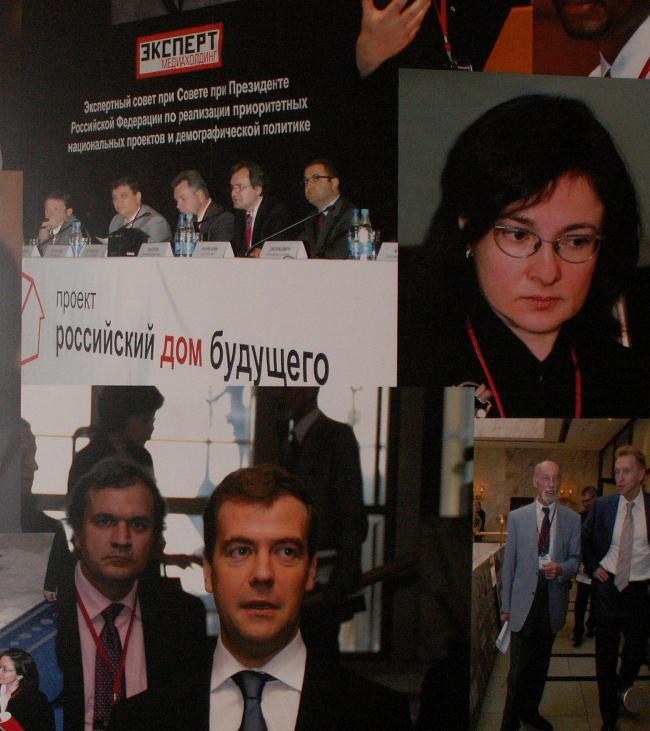 Фрагмент экспозиции исследовательского проекта «Российский дом будущего».