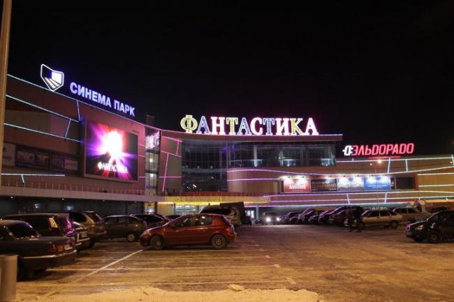 Торгово–развлекательный центр «ФАНТАСТИКА», г.Н.Новгород © ООО «Творческая мастерская архитектора Быкова»