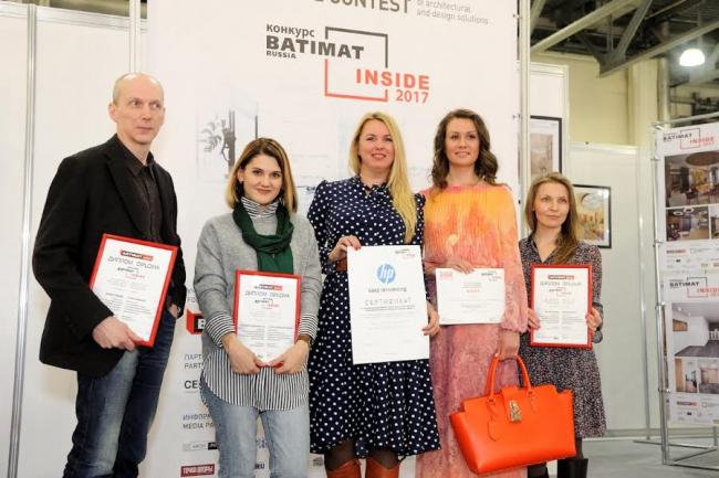 Призеры конкурса Batimat Inside 2017