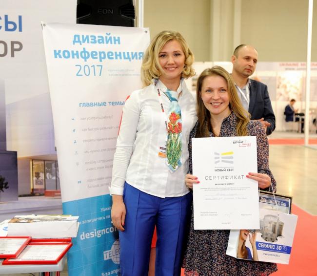 Наталья Жерновая (генеральный директор ООО «ЭСКО »НОВЫЙ СВЕТ