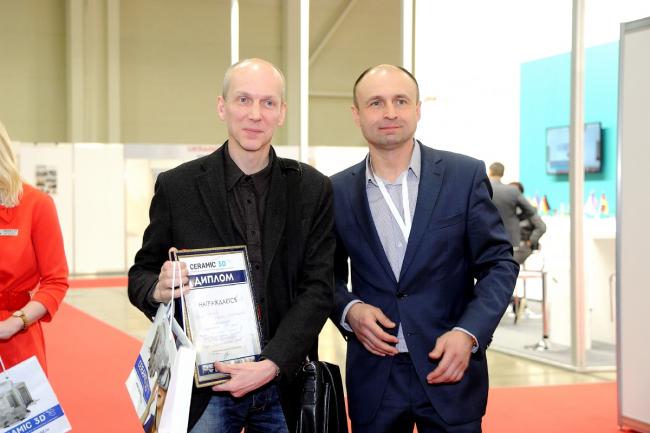 Юрий Грошев (архитектор, призер конкурса), Иван Рак (генеральный директор Ceramic 3D)