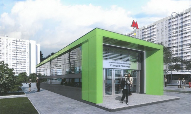 Станция метро «Раменки» © ОАО «Метрогипротранс»