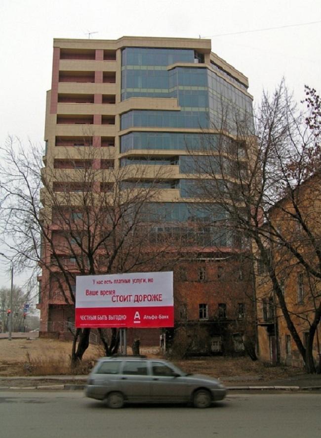 Офисный центр вблизи перекрёстка улиц Должанской и Керченской © Архпроект-НН