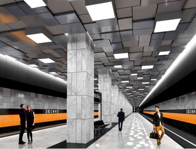 Станция метро «Зюзино» © АО «Мосинжпроект». Предоставлено пресс-службой «Москомархитектуры»