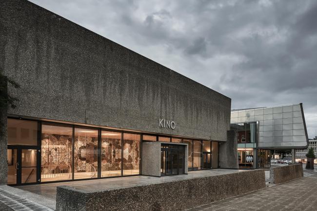 Музей изобразительного искусства и кинотеатр в Лиллехаммере – второе расширение © Mark Syke