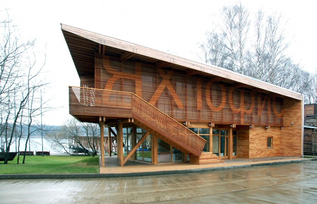 «Яхт-офис» v2 © Архитектурная мастерская Тотана Кузембаева