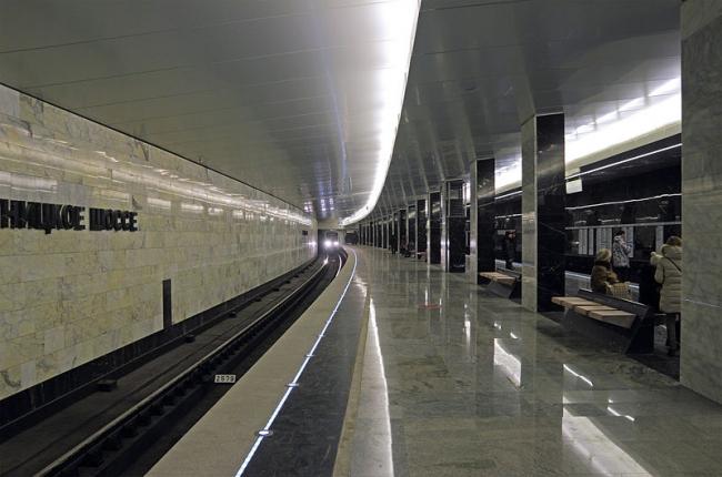 Станция метро «Пятницкое шоссе». Фото: A.Savin via Wikimedia Commons. Лицензия CC BY-SA 3.0