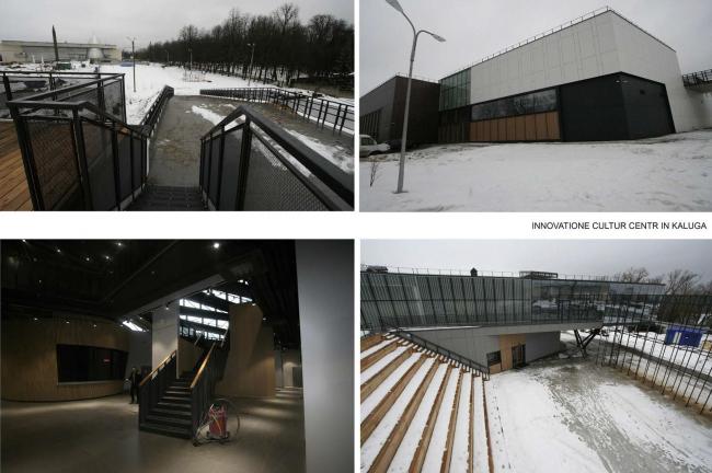 Инновационный культурный центр в Калуге © WOWHAUS