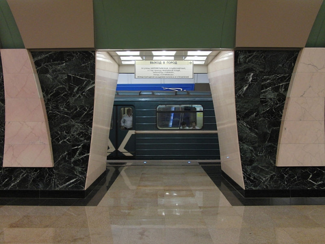 Станция метро «Марьина роща». Фото: Mikhail (Vokabre) Shcherbakov via Wikimedia Commons. Лицензия CC BY-SA 2.0