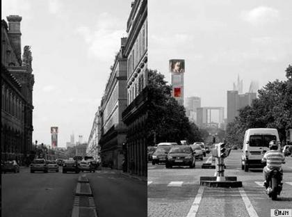 Башня Signal