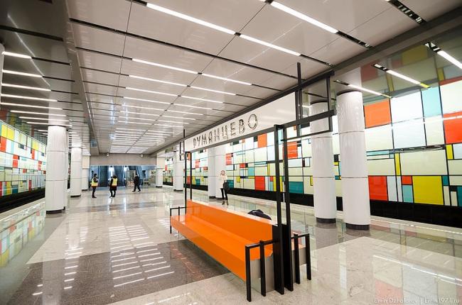Станция метро «Румянцево». Фото: Emin197 via Wikimedia Commons. Лицензия CC BY-SA 4.0