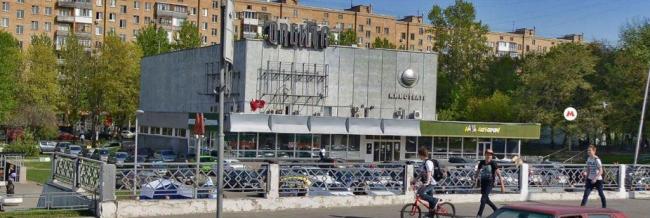 Реконструкция кинотеатра «Орбита». Существующее положение © ООО «Хоумленд Архитектура». Предоставлено пресс-службой «Москомархитектуры»
