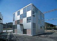 Алюминиевый дом