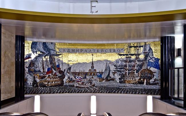 Станция метро «Адмиралтейская». Мозаичное панно «Адмиралтейство». Фото: Florstein via Wikimedia Commons. Лицензия CC BY-SA 3.0