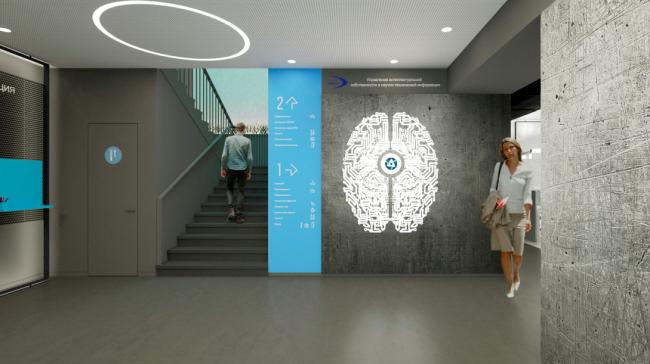 Проект ФГУП «РФЯЦ-ВНИИЭФ» для первого этапа конкурса «Новое пространство Росатома»