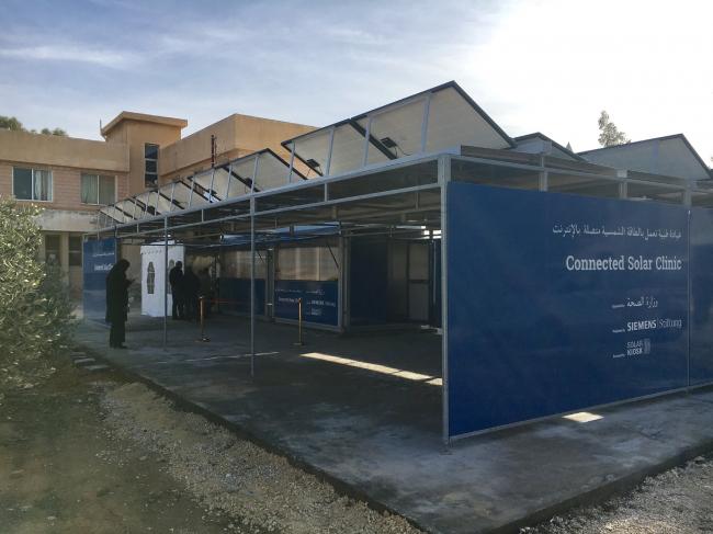 Connected Solar Clinic. Автор: Ra'ed Haddad © Siemens Stiftung