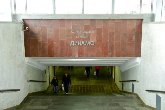 Станция метро «Динамо», Екатеринбург. Фото: Mikhail (Vokabre) Shcherbakov via Wikimedia Commons. Лицензия CC BY-SA 2.5