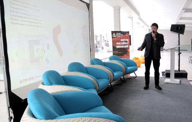Выступление Михаила Александрии (ассоциация АНФАС) на конференции Форума фасадных инноваций 2017. Фотография предоставлена организаторами