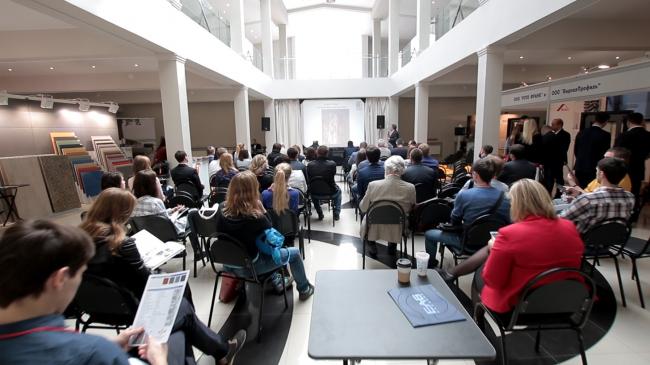 Работа конференции форума. Фотография предоставлена организаторами