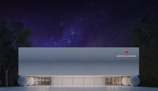 Архитектурное решение для станции «Шереметьевская». Проект бюро AI Architects. Изображение предоставлено Агентством стратегического развития «Центр»