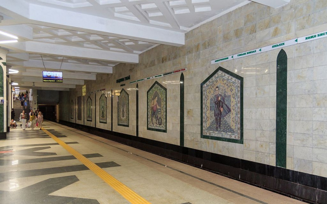 Станция метро «Площадь Тукая». Фото: A.Savin via Wikimedia Commons. Лицензия Free Art License 1.3