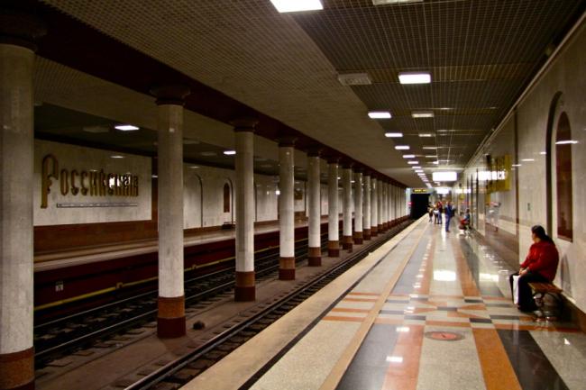 Станция метро «Российская». Фото: Mikhail (Vokabre) Shcherbakov via Wikimedia Commons. Лицензия CC BY-SA 2.0