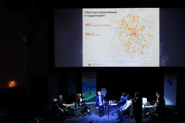 Неструктурированные территории из доклада Алексея Новикова. Арх Москва 2017.  Фотография © Юлия Тарабарина, Архи.ру