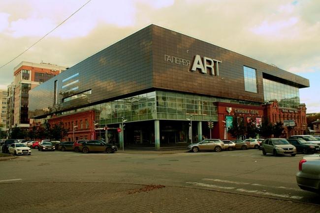 Многофункциональный комплекс «Галерея Art». Фото: Adelkarina via Wikimedia Commons. Лицензия  CC BY-SA 3.0