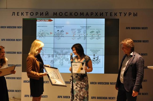 Награждение победителей конкурса «Буква А». Фотография предоставлена организаторами выставки Арх Москва