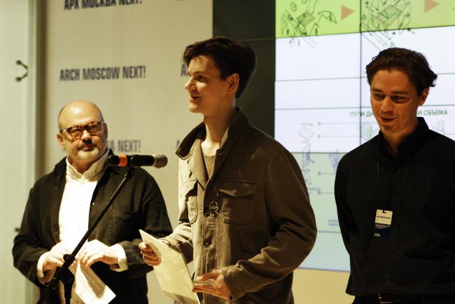 Награждение победителей конкурса Archiprix Russia. Фотография © Дмитрий Павликов