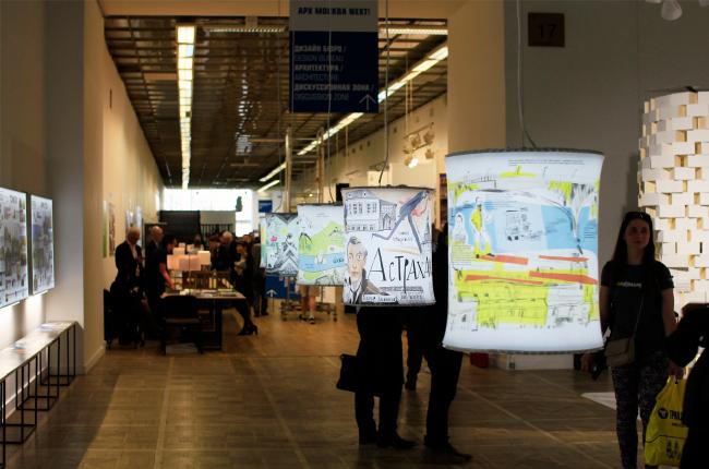 Выставка проекта «Приметы городов». Фотография © Юлия Тарабарина, Архи.ру