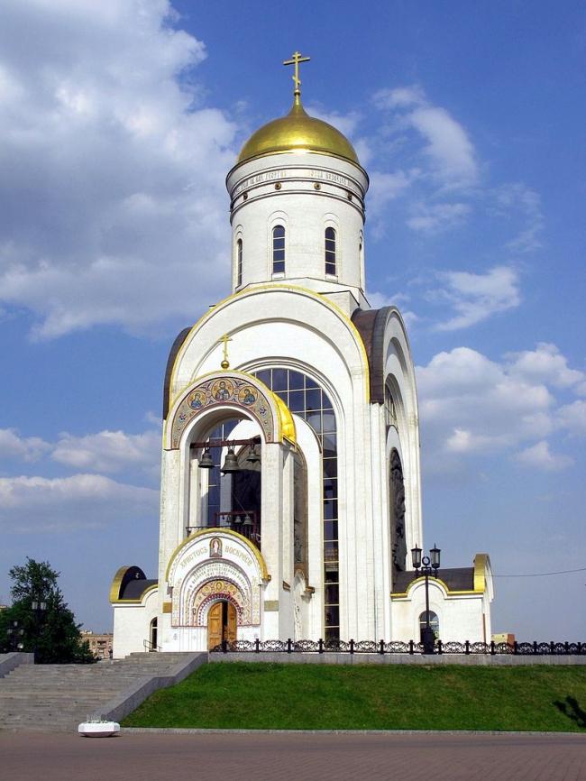 Храм Георгия Победоносца на Поклонной горе. Фото: Lodo27 via Wikimedia Commons. Лицензия  CC BY-SA 3.0